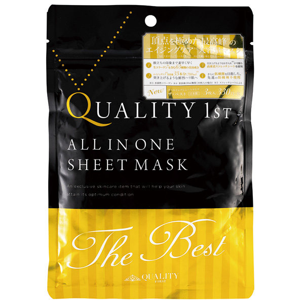 【Quality1st】All-In-One極致面膜3入(日本製)