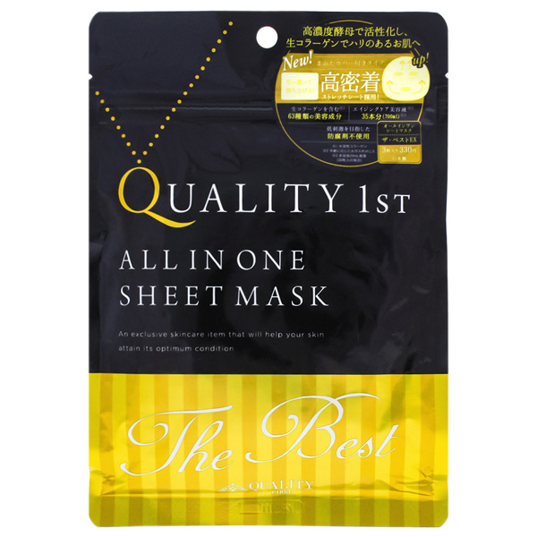 【Quality 1st】All-In-One極致面膜3枚(New)
